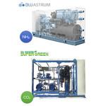 【政府補助金対象】 代替フロンに代わる自然冷媒冷凍機のご提案