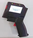 産業用インクジェットプリンター  「ヘリオスハンディ インクジェット」