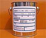 超高温耐熱コーティング剤  「SFC-1200Q/SFC-1500Q」