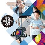 FLIRサーモグラフィカメラ 教育・研究機関向けアカデミック特別価格のご案内(最大約40%OFF)