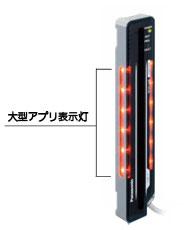 Type2 超薄型ライトカーテン  「SF2Cシリーズ」